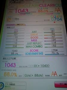 F1000156.JPG