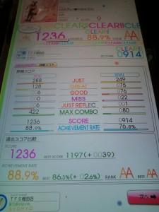 F1000160.JPG