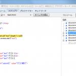 SnapCrab_NoName_2012-8-26_16-51-58_No-00