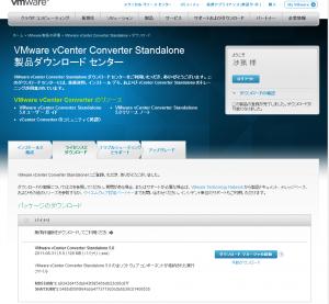 SnapCrab_NoName_2012-8-9_23-50-20_No-00