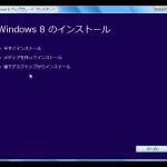 SnapCrab_Windows 8 アップグレード アシスタント_2012-10-26_0-45-38_No-00