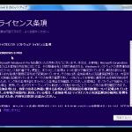 SnapCrab_Windows 8 のセットアップ_2012-10-26_0-46-12_No-00