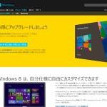 SnapCrab_NoName_2012-10-26_0-23-49_No-00