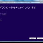 SnapCrab_Windows 8 アップグレード アシスタント_2012-10-26_0-38-53_No-00