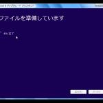 SnapCrab_Windows 8 アップグレード アシスタント_2012-10-26_0-39-27_No-00