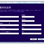 SnapCrab_Windows 8 アップグレード アシスタント_2012-10-26_0-12-8_No-00