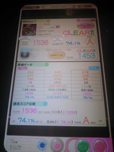 DSC_0147
