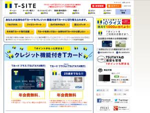SnapCrab_NoName_2013-4-27_23-2-22_No-00