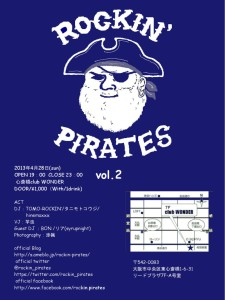rockinpirates
