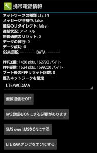 share_2013-05-09-23-46-53