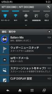 Screenshot_2013-06-06-09-24-21