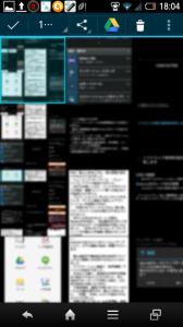 Screenshot_2013-06-07-18-04-51