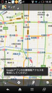 Screenshot_2013-06-07-18-30-41