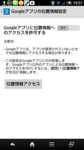Screenshot_2013-06-07-19-51-52