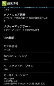 share_2013-06-06-08-54-15