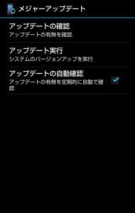 share_2013-06-06-08-56-34