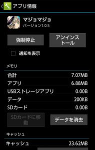 share_2013-06-07-17-44-01