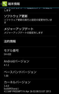 share_2013-06-07-17-46-16