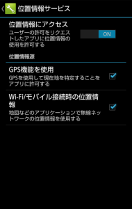 share_2013-06-07-19-52-51