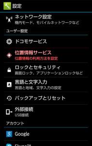 share_2013-06-07-19-53-27