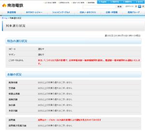 SnapCrab_NoName_2013-9-16_13-12-26_No-00