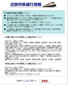 SnapCrab_NoName_2013-9-16_13-2-32_No-00