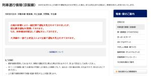 SnapCrab_NoName_2013-9-16_13-3-24_No-00