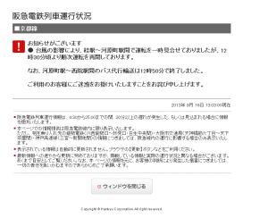 SnapCrab_NoName_2013-9-16_13-4-7_No-00