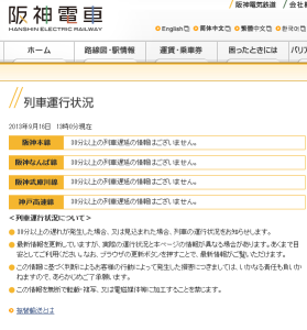SnapCrab_NoName_2013-9-16_13-9-25_No-00