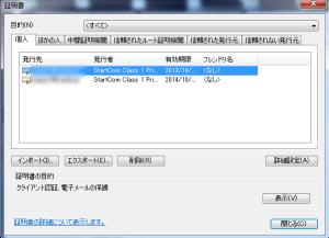 SnapCrab_NoName_2013-10-13_4-39-49_No-00