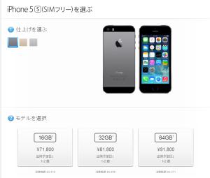 SnapCrab_NoName_2013-11-22_19-0-22_No-00