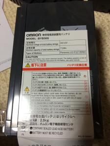 UPS-12