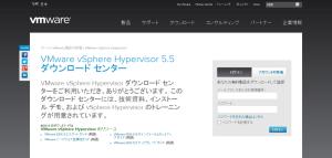 vmware_site01