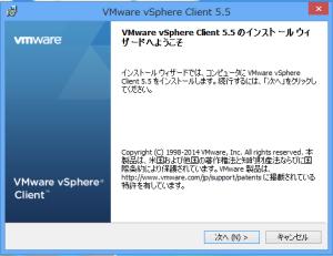 vsphere_client_02