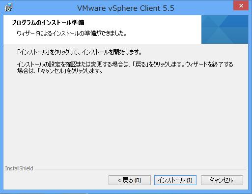 vsphere_client_05