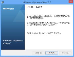 vsphere_client_06