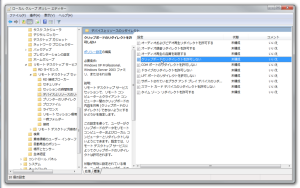 Local Group Policy Editor4