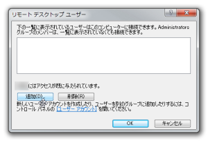 remote desktop user