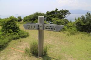 日本標準子午線