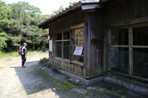 将校宿舎跡