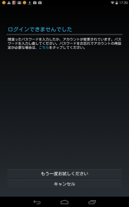 Screenshot_2014-07-13-17-39-21