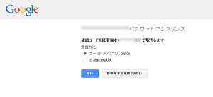 SnapCrab_NoName_2014-7-13_18-11-43_No-00