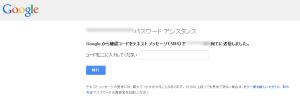 SnapCrab_NoName_2014-7-13_18-13-51_No-00