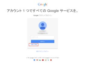 SnapCrab_NoName_2014-7-13_18-3-33_No-00