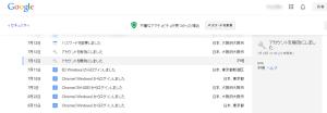 SnapCrab_NoName_2014-7-13_18-37-0_No-00