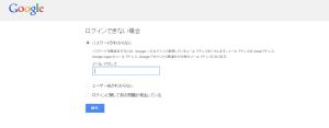 SnapCrab_NoName_2014-7-13_18-5-29_No-00
