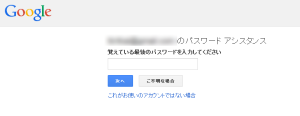 SnapCrab_NoName_2014-7-13_18-7-36_No-00