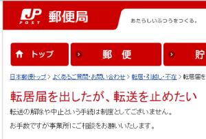 SnapCrab_NoName_2014-11-24_20-43-45_No-00