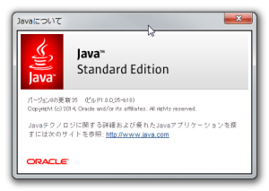 java version-windows 7_2