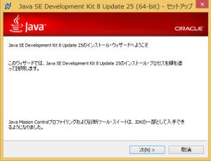 jdk install1